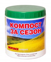 Биопрепарат BIOFORCE Compost (250г.)